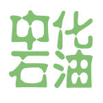 中化石油logo