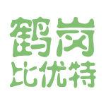 鹤岗比优特logo