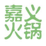 嘉义火锅logo