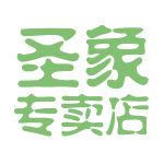 圣象专卖店logo