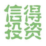 信得投资logo