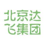 北京达飞集团logo