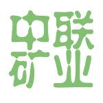 中联矿业logo