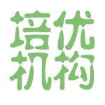 培优机构logo