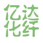 亿达化纤logo