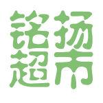 铭扬超市logo