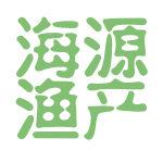 海源渔产logo