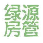 绿源房管logo