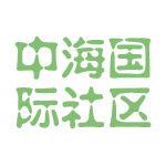 中海国际社区logo