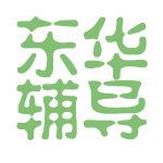 东华辅导logo