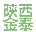 陕西金泰logo