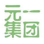 元一集团logo