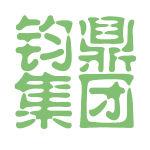 钧鼎集团logo