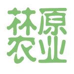 林原农业logo