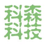 科森科技logo