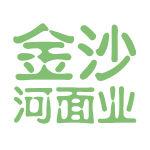 金沙河面业logo