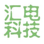 汇电科技logo