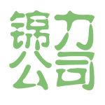 锦力公司logo