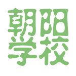 朝阳学校logo