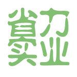 省力实业logo