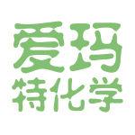 爱玛特化学logo