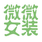微微女装logo