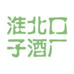 淮北口子酒厂logo