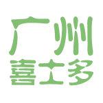 广州喜士多logo