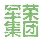 军荣集团logo