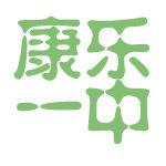 康乐一中logo