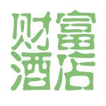 财富酒店logo