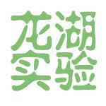 龙湖实验logo