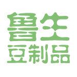鲁生豆制品logo