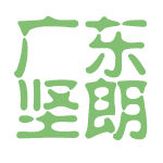广东坚朗logo