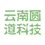 云南圆道科技logo