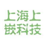 上海上嵌科技logo