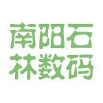 南阳石林数码logo