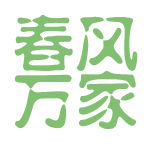 春风万家logo