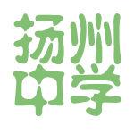 扬州中学logo