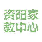资阳家教中心logo