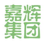 嘉辉集团logo