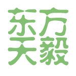 东方天毅logo