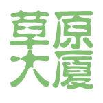 草原大厦logo