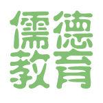 儒德教育logo