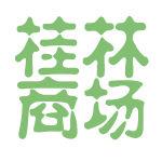 桂林商场logo
