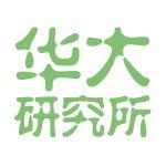 华大研究所logo