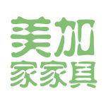 美加家家具logo