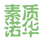 素质诺华logo