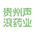 贵州声浪药业logo