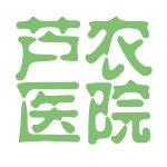 芦农医院logo